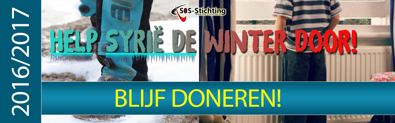 winterbenefiet-2016-2017-banner3