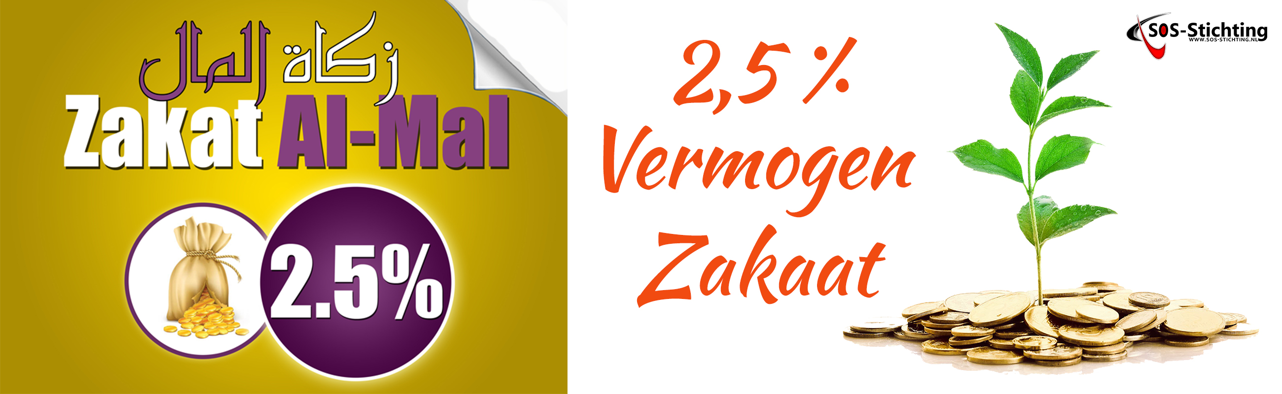 Banner vermogen Zakat mal nieuwe site