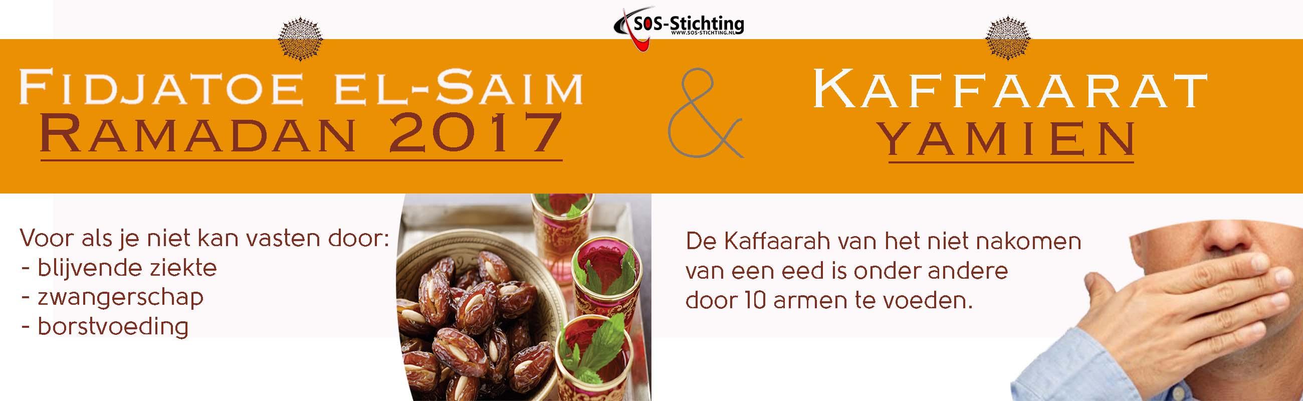 Banner Fidjatoe elsaim Kaffaarat yamien 2017 nieuwe site