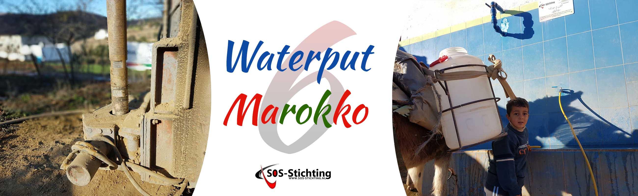 Banner Waterput Marokko 6 nieuwe site