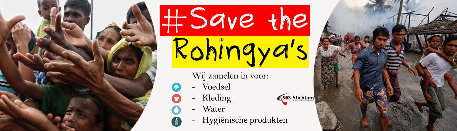 website banner Rohingha