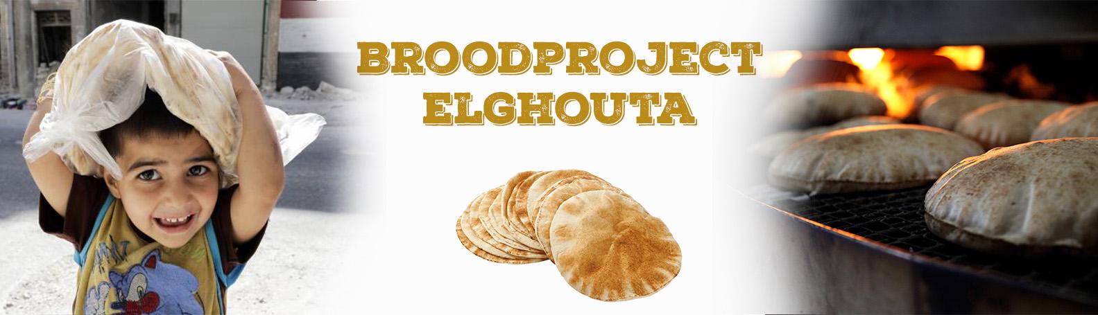 Broodproject website banner