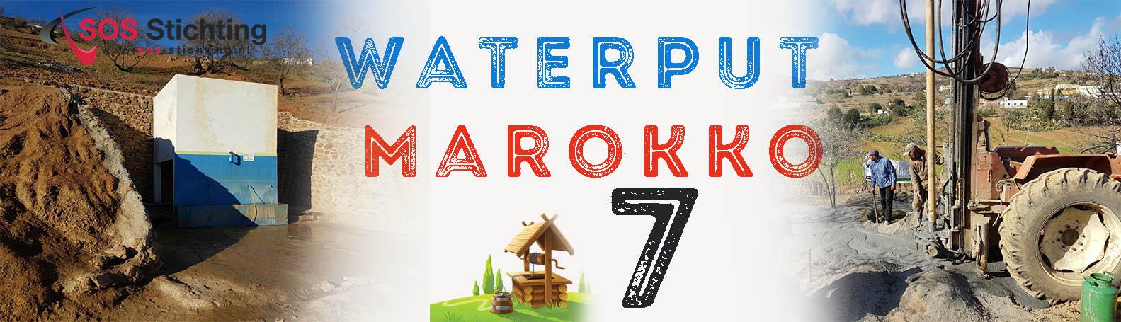 Banner Waterput Marokko 7