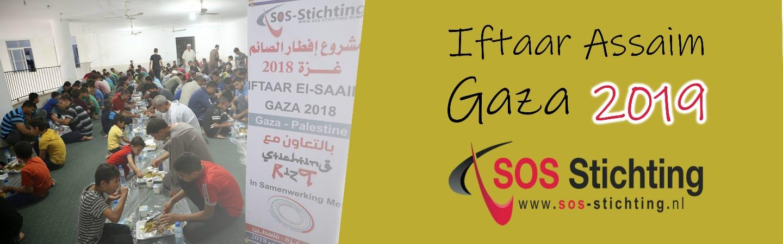 iftar_Assaiem_palestina_2019