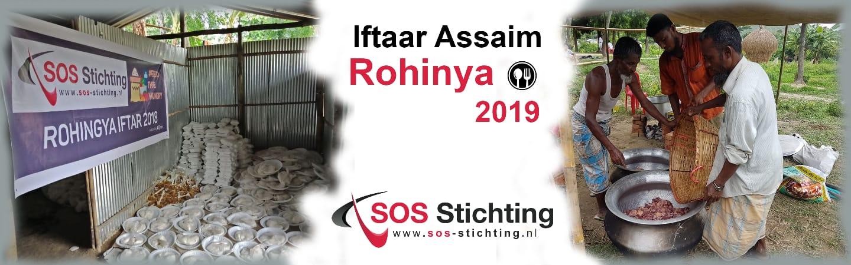 iftar_Assaiem_rohinya_2019